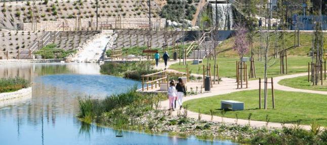 """Parque Urbano Inundable e inteligente """"La Marjal"""" en Alicante."""
